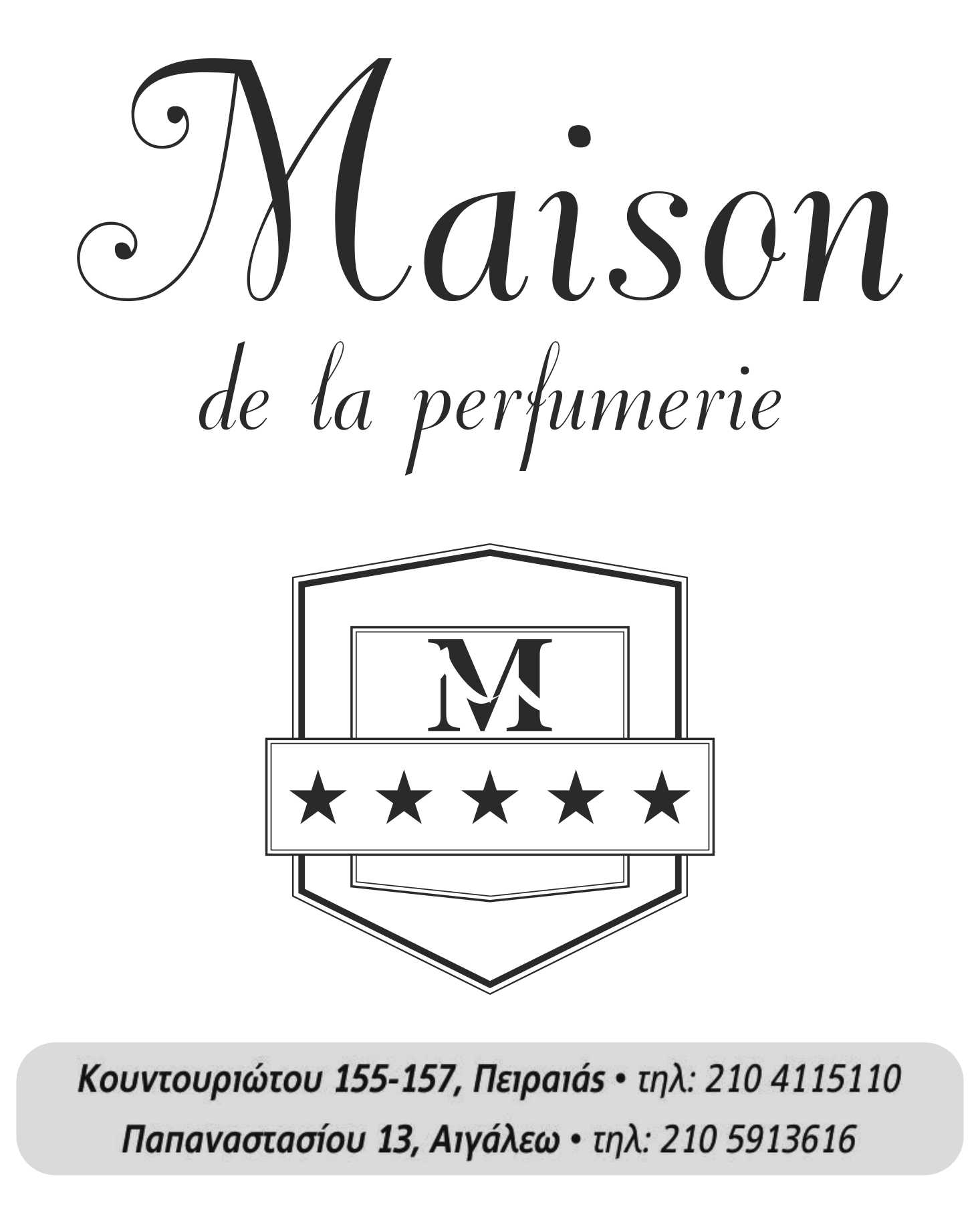 maison de la perfumerie