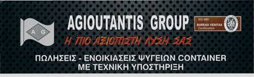 AGIOUTANTIS GROUP3
